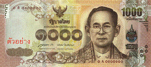 Thailand 1000 Baht banknote front