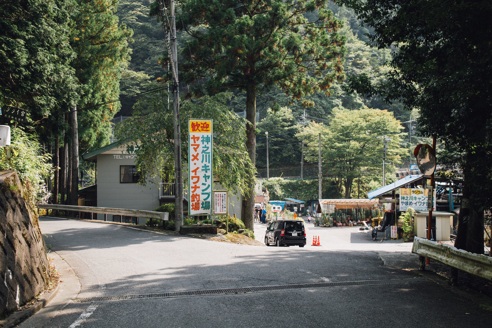 2014-10-11 神之川キャンプ場と青根コスモス園 001