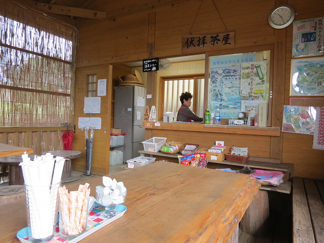 Rest stop and cafe at Fushiogami-oji