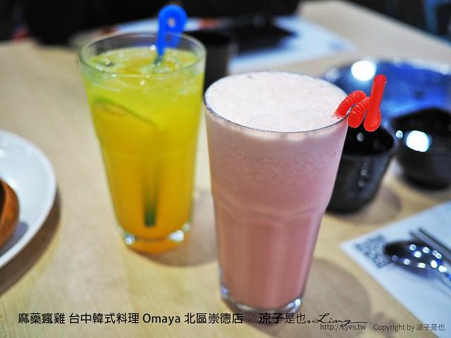 麻藥瘋雞 台中韓式料理 Omaya 北區崇德店 14