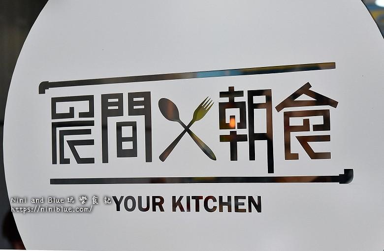 晨間朝食咖哩店廣三sogo旁18
