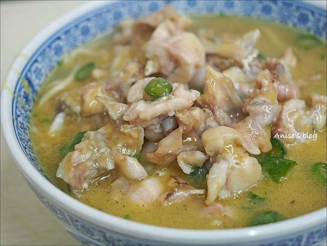哈靈麵館牛蛙麵_012