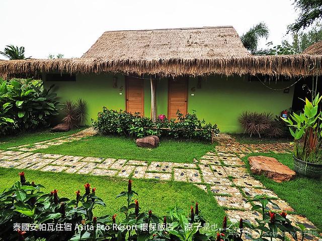 泰國安帕瓦住宿 Asita Eco Resort 環保飯店 33