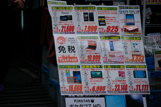 Marché de l'occasion au Japon