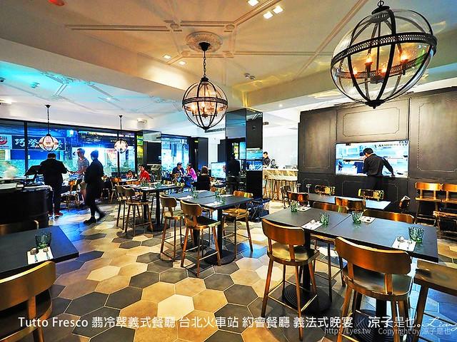Tutto Fresco 翡冷翠義式餐廳 台北火車站 約會餐廳 義法式晚宴 7