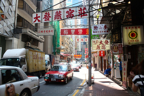 2015 / HK