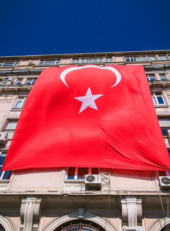 turkey_170715_4614