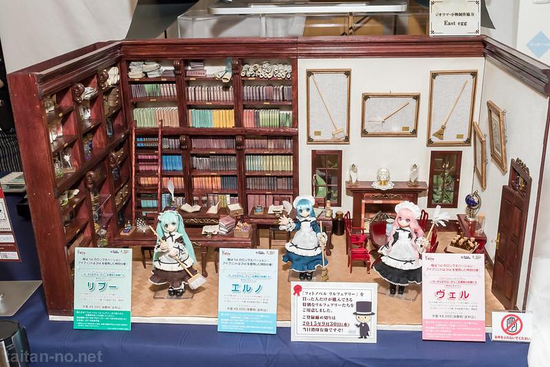 Dollshow44浜松町FINAL-AZONE-DSC_0828