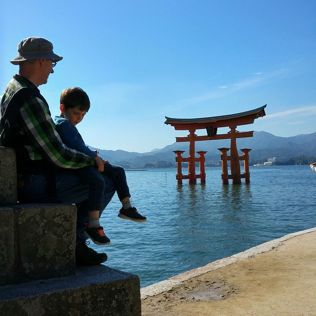 E and S on Miyajima