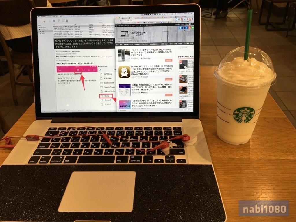 15インチ MacBook Pro最高解像度02