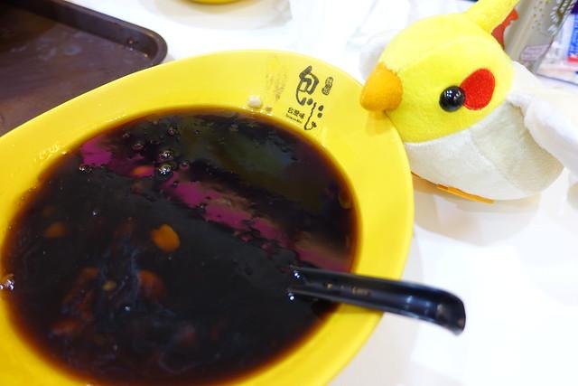 來羅東林場對面的魏姐包心粉圓坐下來吃個甜湯休息一下@宜蘭香格里拉休閒農場