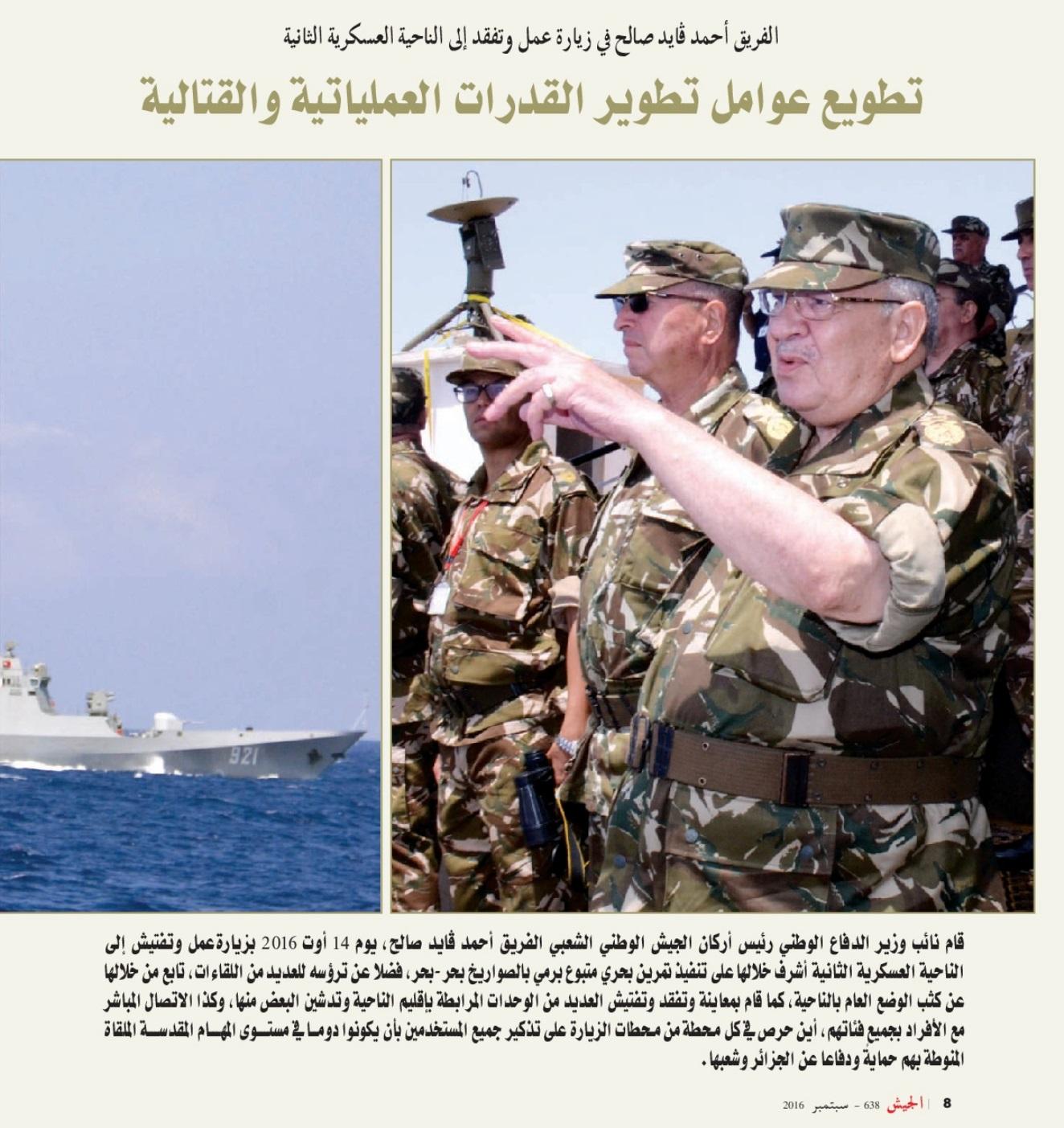 81975b8b1b16e المناورات والتدريبات الجيش الوطني الشعبي الجزائري   l ANP   - صفحة 8  30402642354 bbcf1d5d6f o