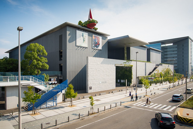 General view of Hyogo Prefectural Museum of Art (兵庫県立美術館)