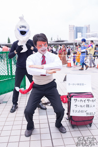 Comiket 88 Cosplays Wtf
