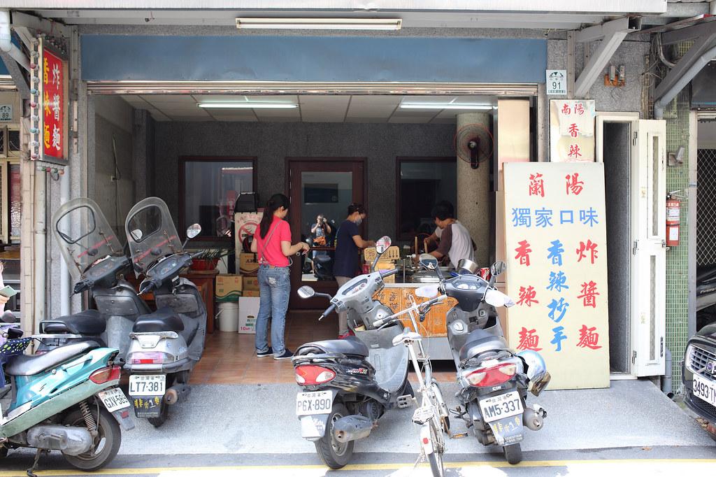 20150905-2羅東-蘭陽香辣麵 (1)