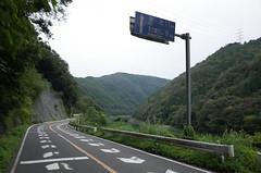 R0326004.JPG