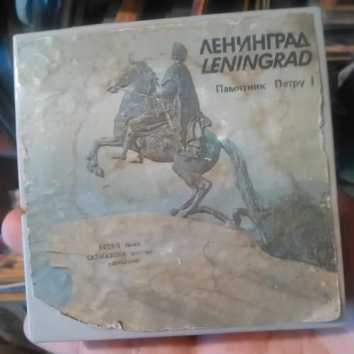 Ephemera of Leningrad #toronto #leslieville #ephemera #leningrad #sovietunion #stpetersburg #russia #cyrillic