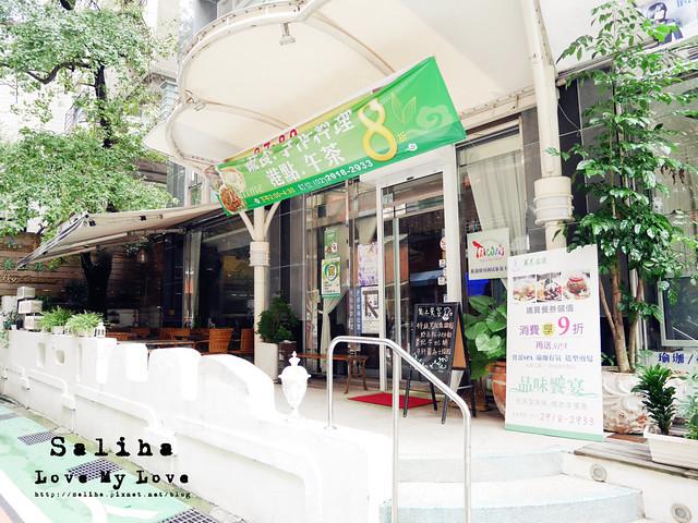 新北新店素食餐廳西餐推薦美養莊園 (2)