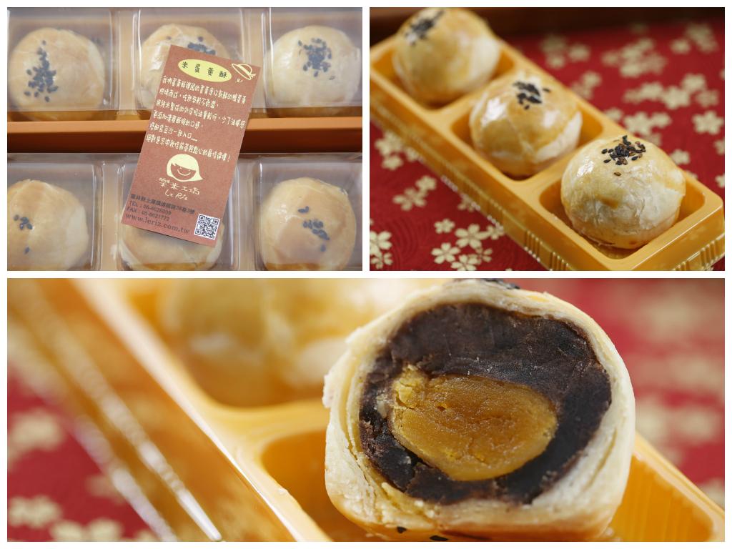 雲林樂米工坊中秋伴手禮禮盒,米+鳳梨酥的好味道讓台灣2300萬人都驚呆了 (19)