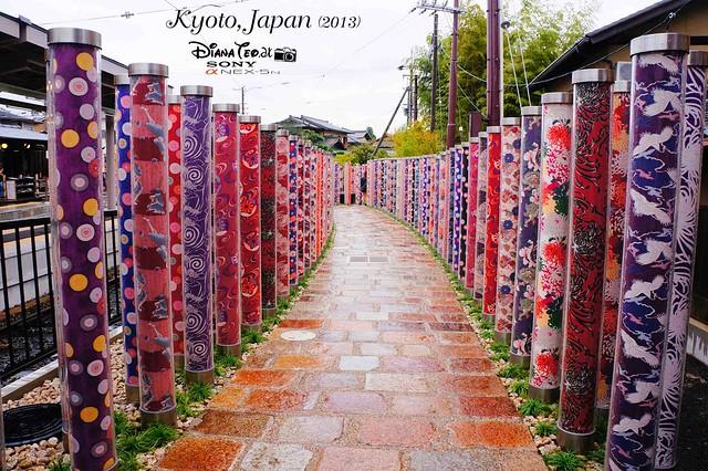 Kyoto - Arashiyama 06