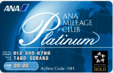 ana-platinum
