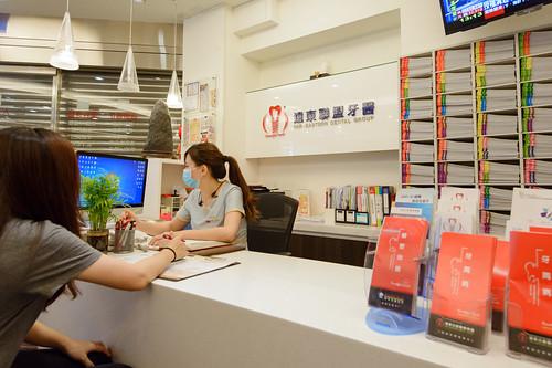飄洋過海來看台南遠東牙醫 - 大陸朋友在台灣的第一次植牙日記 (6)