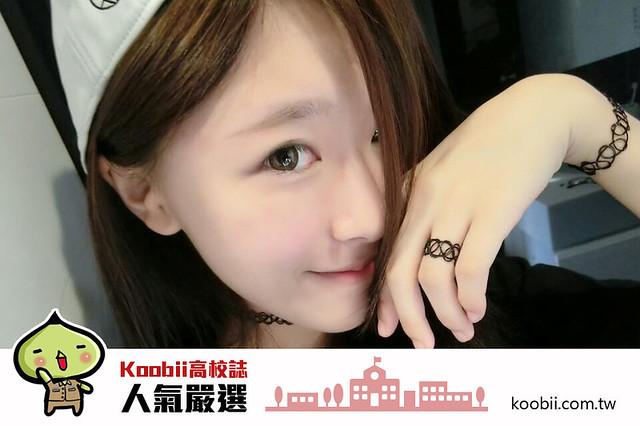 Koobii人氣嚴選163【北一女中-張芳瑜】-小高一就成為注目嬌點