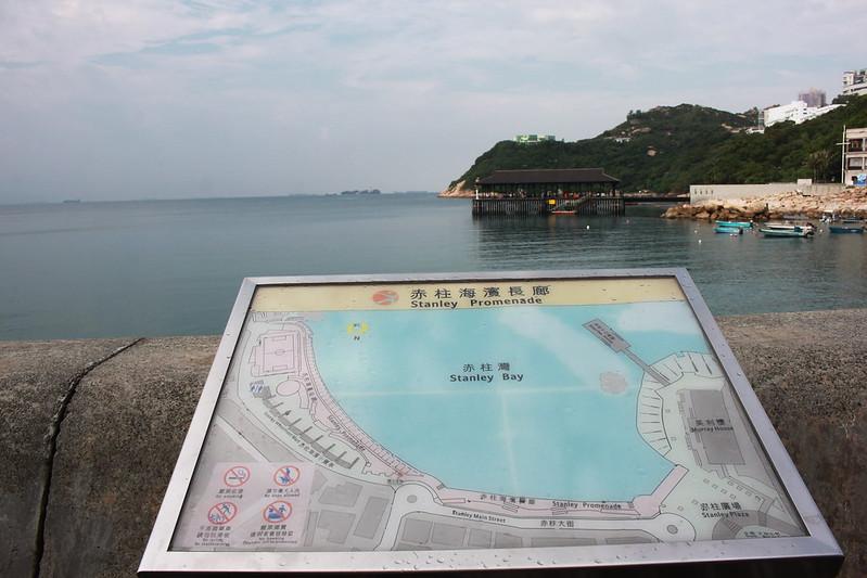 香港-赤柱隨拍-17度C (39)