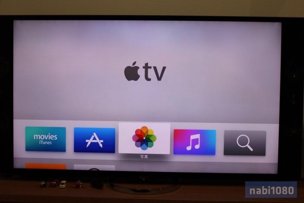 Apple TV22