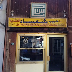 Wajhat #Kuwait