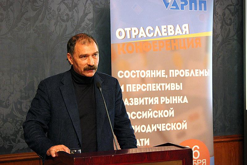 Д.В. Мартынов, Ассоциация распространителей печатной продукции