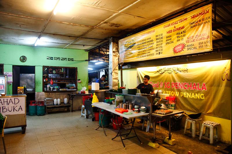 Mie Cord Kampung Sg Penchala