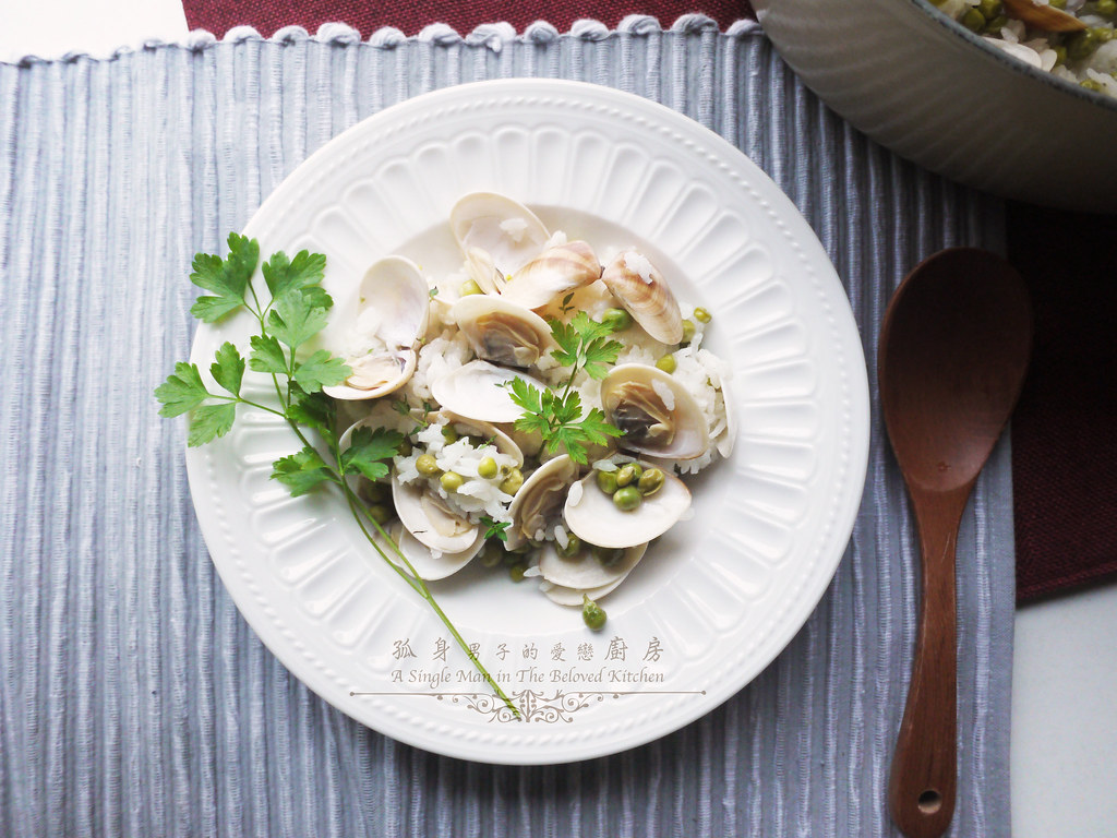 孤身廚房-海瓜子豌豆炊飯。《LE CREUSET鑄鐵鍋飯料理》試做22