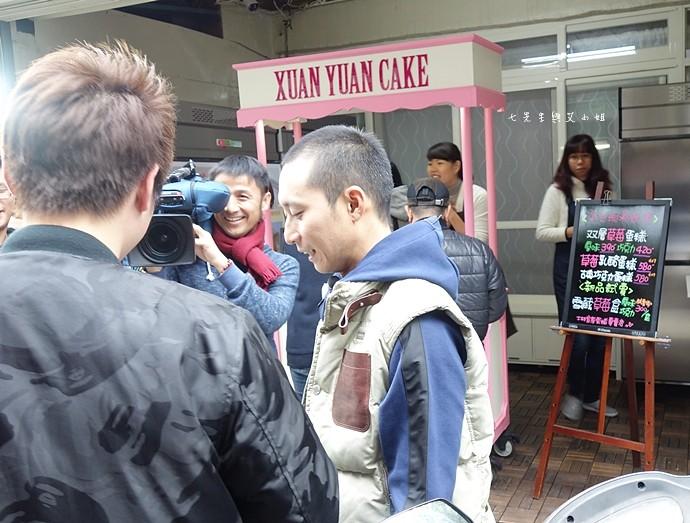 14 士林宣原烘焙蛋糕專賣店原味雙層草莓蛋糕巧克力雙層草莓蛋糕草莓重乳酪