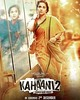 Kahaani 2's first review is out with a hundred praises and zero spoilers  http://marketingbyraj.com/2016/12/02/kahaani-2s-first-review-hundred-praises-zero-spoilers/  Kahaani 2 is just hours aways from its release in India, and we are so excited. But the