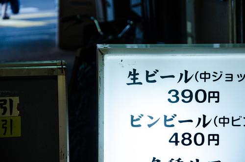 tokyoginza20158--17
