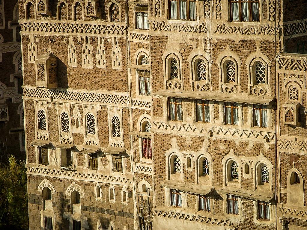 Yémen - Sanaa