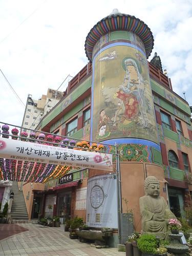 Co-Busan-Parc Yongdusan (1)