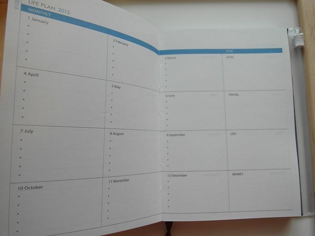 一年裡的每月計畫@2016青青50K雙層皮套夾鏈手冊