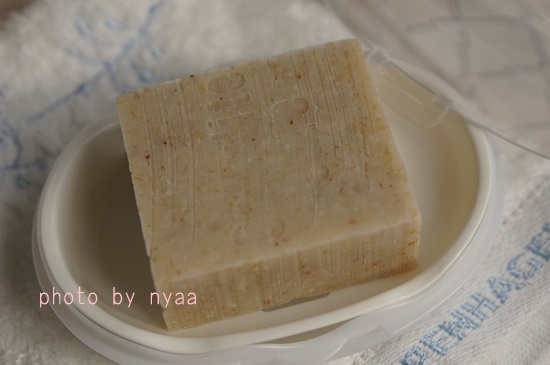 cellumassagesoap779