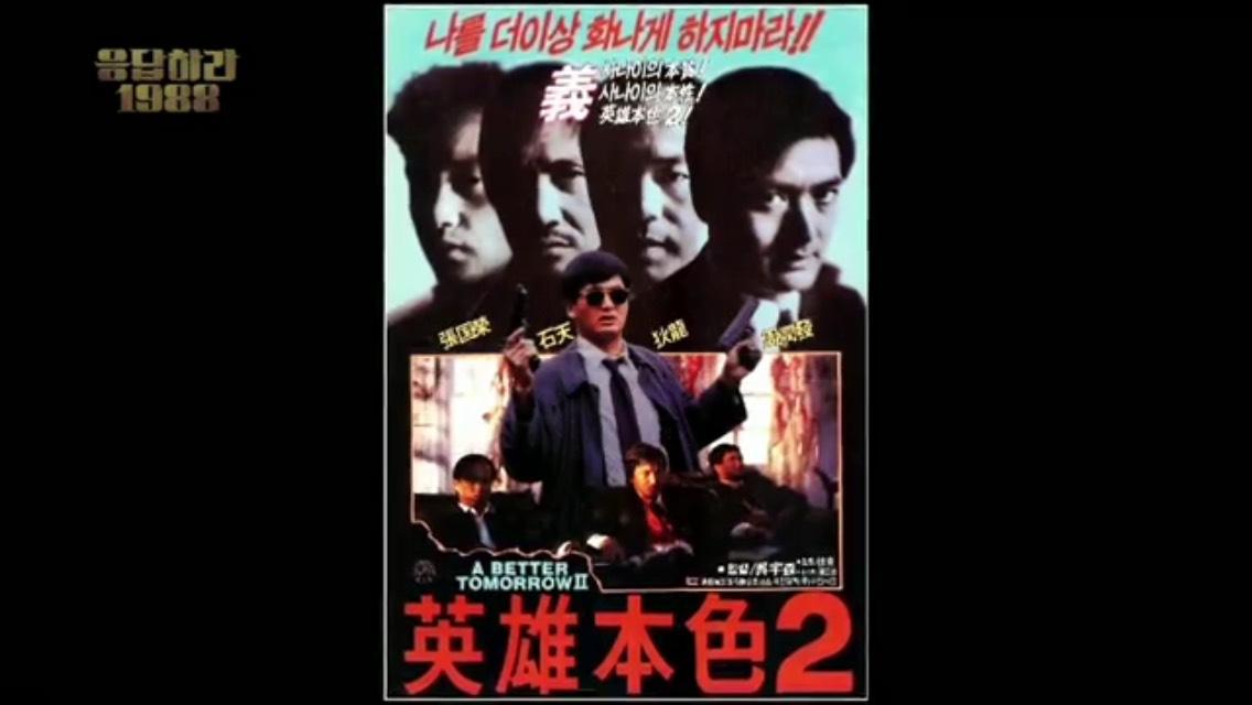 張國榮01