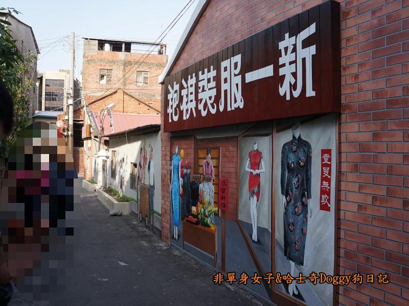 台中沙鹿美仁里彩繪巷09