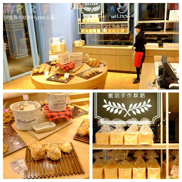 Dazzling Café & Restaurant 台中旗艦店 (1)