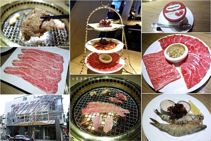 0 屋馬燒肉