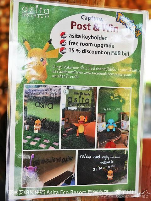 泰國安帕瓦住宿 Asita Eco Resort 環保飯店 16