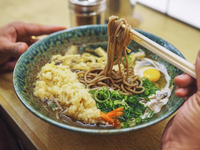Nankai Soba