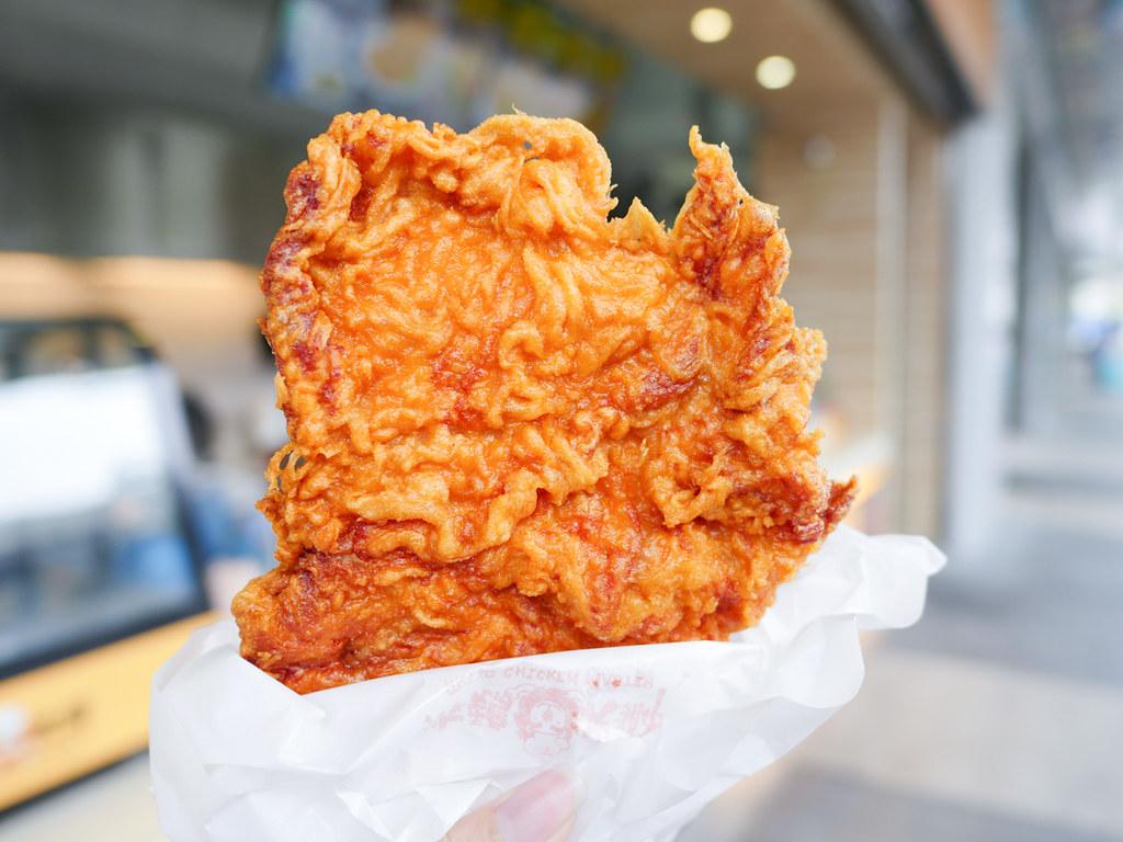 ChickenMaster-27
