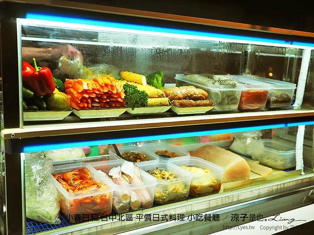 小春日和 台中北區 平價日式料理 小吃餐廳 23