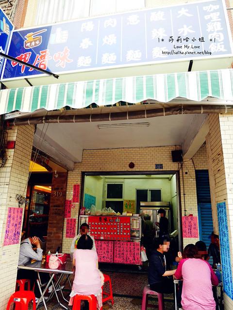 赤崁樓附近小吃素食餐廳 (2)