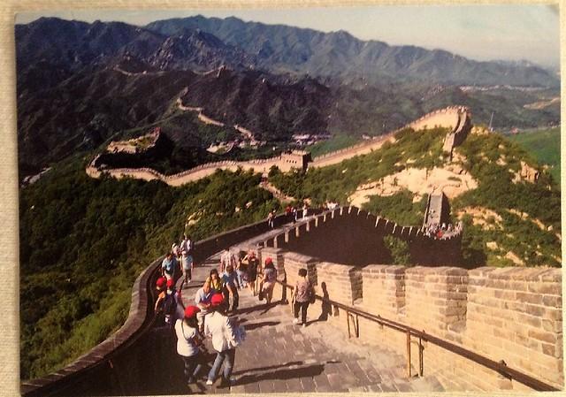 Great Wall (Badaling Section) - China